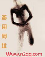 【耽美】哈梅迪山的吹笛人